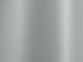 Ткань блэкаут Carmen ZN 6669-01/280 P BL св. серый, ширина 280см