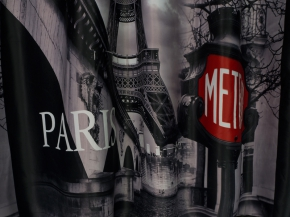 Ткань блэкаут Carmen MS 1401-01/280 P BL Pech Париж, ширина 280 см