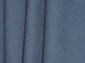 15С560-ШР/з+Гл+М+Х+У 1651/1 Ткань костюмная, ширина 150см, лен-100%