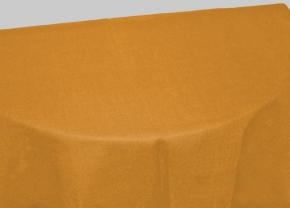 11С519-ШР Скатерть 100% лен 258 цвет желтый 150*175 см.