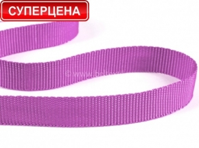 18мм. 12С3727-Г50 (рис.8757) ЛЕНТА ОКАНТОВОЧНАЯ 18мм, фиолетовый*109 (рул.50м)