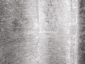 Ткань блэкаут Кармен HH Y115GD2037-17/280 BL серый ширина 280 см