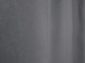 Портьерная ткань Respect RS 42002-100/280 PSoft серый ширина 280см
