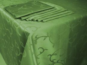 1471А-00 КСБ 03с5-кв 1927 /166216 180*148 цвет  зеленый