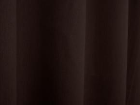 Ткань блэкаут Carmen MS 16023 MSSI-07/280 P BL 2st, ширина 280см