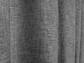 Ткань блэкаут Carmen ZG 102-02/280 BL L, ширина 280 см