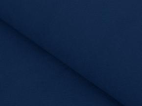 Ткань палаточная синяя ВО