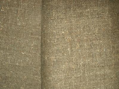 4С81-ШР+К+Х 330/0 Ткань декоративная