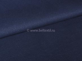 Ткань бельевая арт. 9С-34 ЯК п/лен гладкокрашеный цв.630, 220см
