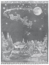 "07с-39ЯК 50*70 Полотенце ""Рождество"" цвет серый"