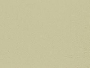 Саржа гладкокрашеная арт. 17с203 цвет бежевый 0191  230 г/м2, 150см