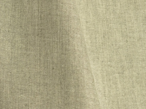 Ткань интерьерная 1419ЯК 506099 п/лен п/вареный, ширина 150см