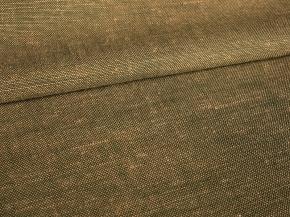 Ткань костюмная арт. 01537/320-1 цв. 0-0072, ширина 150см