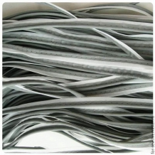 Кант световозвращающий 3мм (коэф.св.270 кд/лк.м2), серебро (рул.100м)