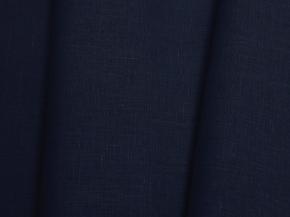 15С52-ШР+Гл 443/0 Ткань для постельного белья, ширина 220, лен-100%