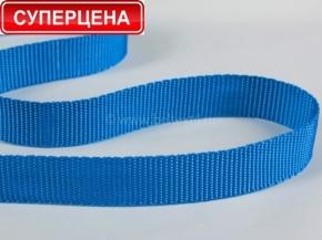 18мм. 12С3727-Г50 (рис.8757) ЛЕНТА ОКАНТОВОЧНАЯ 18мм, синий*328 (рул.50м)
