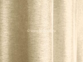 Ткань портьерная двусторонний  RS SOFT-2st-02/280 P, ширина 280см