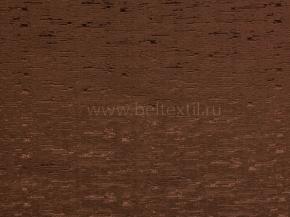 12С10-КВгл+АСО т.р. 827 цвет 090804 коричневый, ширина 155см