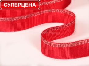 17мм. 10С3606-Г50 (рис.8401) ЛЕНТА ОТДЕЛОЧНАЯ красный 17мм (рул.250м)