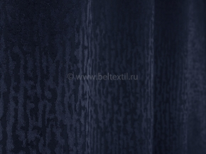 12С11-КВгл+АСО т.р. 1490 цвет 250903 синий, ширина 155см