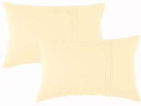 Набор наволочек трикотажных (2 шт.) 50*70 цв. молочный