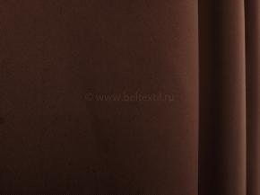 Ткань блэкаут Carmen RS 6668-05/280 P BL шоколад, ширина 280см