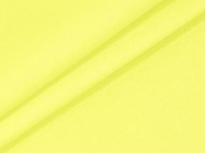 Бязь гладкокрашеная 120/220  лимонный крем, 220см