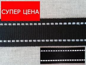 9363 ЛЕНТА ОТДЕЛОЧНАЯ (вес 12,20г/м) черный/2-полоски СВ, 30мм (рул.50м)