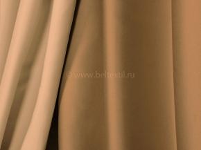 Ткань блэкаут C94 MIRA LIFE цв. 1-13А песочный/золотистый, 300см