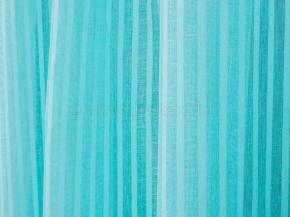 15С699-ШР+Гл 1255/1 Ткань декоративная, ширина 260см, хлопок-56% лен-44%