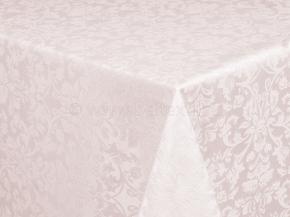 1809Б-01 Скатерть 03С5-кв 1472/110701 148*180см ваниль в индивидуальной упаковке