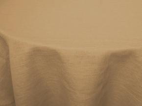 16с50-ШР/уп. Скатерть D210 цвет 66 бежевый