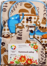 """Набор для кухни из 3-х предметов """"Кофе"""" цвет бежевый (фартук+прихватка+полотенце)"""