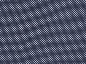 Сетка трикотажная, арт. 8ТС15-КВгл 261002 (мерный лоскут)Темно-синий  РАСПРОДАЖА