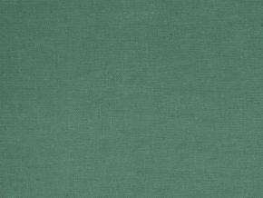 10С816-ШР+Гл+Х+У 547/0 Ткань костюмная, ширина 160см, хлопок-54% лен-46%
