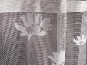 10с6380-Г50 260*160 занавеска цвет Белый