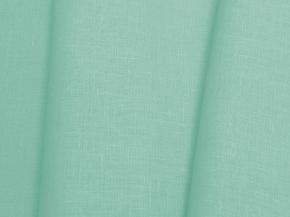 15С52-ШР/з+Гл 1525/0 Ткань для постельного белья, ширина 220см, лен-100%