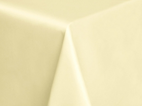 04С47-КВгл+ГОМ т.р. 2 цвет 110510 шампань ширина 155 см
