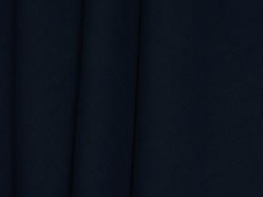 19С100-ШР+Гл+М+Х+У 999/1 Ткань костюмная, ширина 155см, лен-100%