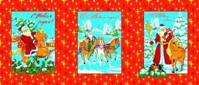 Полотенце вафельное 45*60 Новый год цвет красный