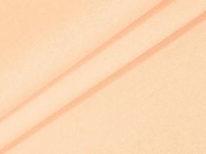 8-БЧ (484) Бязь гладкокрашеная цвет 131011, ширина 150см