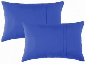 Набор наволочек трикотажных (2 шт.) 50*70 цвет синий
