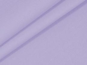 Поплин гладкокрашеный 100П-1 220 цв. лаванда, 220см