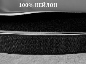 "Застежка ""Контакт"" (петля+крючок) черный 100мм (рул.25м) нейлон-100%"