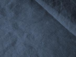 """08С341-ШР/пн/з+ГлХМа 1258/0 Ткань костюмная """"с эффектом мятости"""", ширина 145см, лен-100%"""