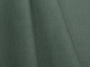08С341-ШР/пн.+Гл+МХУ 1401/0 Ткань костюмная, ширина 150см, лен-100%