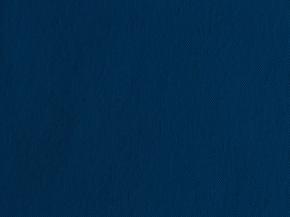 Саржа гладкокрашеная арт. 12с18 василек 01К, 150см