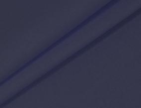 1495-БЧ (1030) Бязь гладкокрашеная цвет 193919 стальной синий, ширина 220см