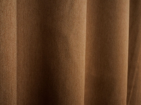Ткань блэкаут Carmen MS 16023 MSSI-09/280 P BL 2st коричневый, ширина 280см