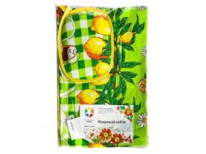 """Набор для кухни """"Лимоны"""" зеленый из 3-х предметов (фартук+ прихватка+ рукавица)"""
